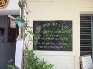 arunachala2