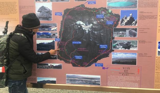 map_kora.jpg